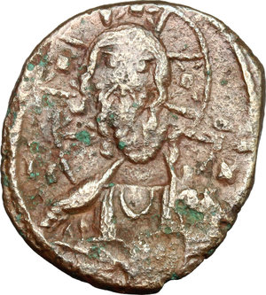 D/ Michael VII Ducas (1071-1078). AE Follis, Constantinople mint, 1071-1078.  D/ Bust of Christ Pantokrator facing, cross-nimbate; holding book of Gospels. R/ Patriarchal cross with pellets and floral ornaments. Sear 1880. AE. g. 4.21  mm. 24.00   Traces of double strucking Good F.