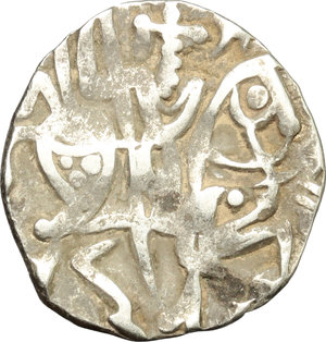 Reverse image of coin 599