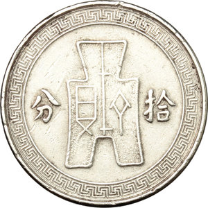 Reverse image of coin 608