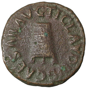 obverse: Claudius. 41-54 AD. Æ Quadrans. 16 mm - 2,87 gr. Struck 41 AD. O:\ TI CLAVDIVS CAESAR AVG, three-legged modius. R:\ PON M TR P IMP COS DES IT around large S·C. RIC I 84; BMCRE 179; Cohen 70. XF
