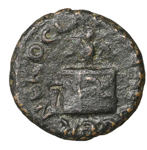 obverse: Nero. 54-68 AD. Brass Quadrans. 64 AD. 2.71 gr. – 16.0 mm. O:\ NERO CLAV CAE AVG GER, owl, wings spread, standing facing on garlanded, rectangular altar. R:\ P M TR P IMP P P S-C, upright olive-branch. RIC 260; Sear 1988; MacDowall WCN 354; Cohen 185. Rare. aXF