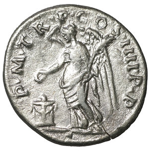reverse: Trajan. AR Denarius. Rome, AD 101-102. AR 2.65 gr. – 17.7 mm. O:\ IMP CAES NERVA TRAIAN AVG GERM, laureate bust right. R:\ P M TR P COS IIII P P, Victory, draped, standing left, holding palm and sacrificing with patera over lighted and garlanded altar. RIC 67; RSC 248. Cabinet toning. XF