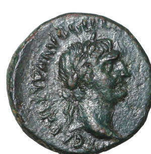 obverse: TRAJAN. 98-117 AD. PROVINCIAL AS PHILIPPOPOLIS MINT. AE 5,55 gr. – 18,45 mm. O:\ NER TRA AVG GER DAC; laureate head to right. R:\ IΠΠOΠOΛEITΩN; Dionysos naked, standing, with cup and thyrsos. VF+
