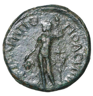 reverse: TRAJAN. 98-117 AD. PROVINCIAL AS PHILIPPOPOLIS MINT. AE 5,55 gr. – 18,45 mm. O:\ NER TRA AVG GER DAC; laureate head to right. R:\ IΠΠOΠOΛEITΩN; Dionysos naked, standing, with cup and thyrsos. VF+