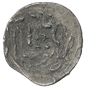 reverse: BRUTTIUM. Rhegion. Circa 445-435 BC. Litra. Silver 13 mm - 0.51 gr. O:\ Lion's mask facing. R:\ RECI within olive wreath. Herzfelder pl. IV, B. SNG ANS 651-653. VF\XF