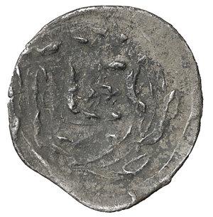 reverse: BRUTTIUM. Rhegion. Circa 445-435 BC. Litra. Silver 13 mm - 0.51 gr. O:\ Lion's mask facing. R:\ RECI within olive wreath. Herzfelder pl. IV, B. SNG ANS 651-653. VF\XF