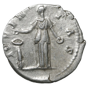 reverse: Marcus Aurelius, as Caesar. AR Denarius. Rome, AD 140-144. 3.50 gr. – 17.1 mm. O:\ AVRELIVS CAESAR AVG PII F COS, draped bust right. R:\ IVVENTAS, Iuvventas standing left, dropping a grain of incense on a candelabrum and holding patera. RIC 423. XF