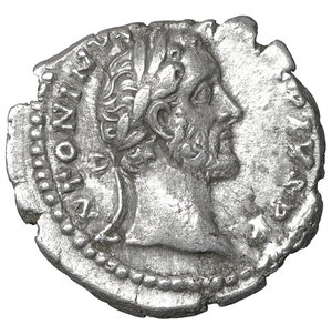 obverse: Antoninus Pius (138-161). AR denarius. 3.20 gr. – 17.9 mm. Rome. 158-159 AD. O:\ ANTONINVS AVG PIVS PP, laureate head right. R:\ VOTA SOL DECENN II, COS IIII below, Antoninus standing left, holding scroll and patera over tripod altar. RIC 292e; RSC 1110; Sear 4139-4140 var (obverse legend). Scarce. XF