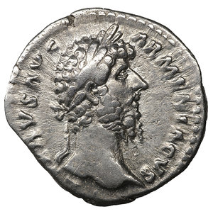 obverse: Lucius Verus. 161-169AD. Denarius. 3,40 gr. - 17,7 mm. O:\ L VERVS AVG ARMENIACVS, laureate head right. R:\ TR P V IMP II COS II, Mars standing right holding spear and leaning on shield. RSC 262. XF