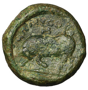 reverse: LUCANIA, Thourioi. 340 BC. Bronze. 5.35 gr. – 16.7 mm. O:\ Head of Athena right, in crested helmet decorated with Skylla holding a trident. R:\ ΘOYΡIΩN, bull butting left. BMC 129 var. VF+