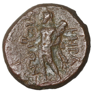 reverse: Lucania. Herakleia. 281-100 BC. Bronze. Æ 13.2 mm – 2.60 gr. O:\ Helmeted head of Athena right. R:\ |-HΡAKΛEIΩN, Herakles standing left, lion's skin on left arm and club on left shoulder. SNG ANS 103; SNG Cop. 1139. XF