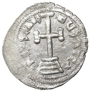 obverse: CONSTANTINE VI & IRENE (780-797). Miliaresion. Constantinople. 1.7 gr. - 22 mm. O:\ IҺSЧS XRISTЧS ҺICA. Cross potent set upon three steps. R:\ COҺS / TAҺTIҺO / S S IRIҺIЄ / C ΘЄЧ ЬA / SILIS. Legend in five lines. Sear 1595. Rare. XF