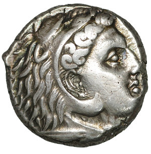 obverse: SICILY. Entella. Punic issues. 300-289 BC. AR Tetradrachm. 21.5 mm - 17.03 gr. 8h. O:\ Head of Herakles right, wearing lion skin. R:\ Head of horse left; club to left, palm tree to right, Punic MḤSBM below. Jenkins, Punic 398 (O121/R326); HGC 2, 295. Rare. Toned XF