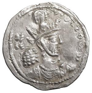obverse: SASANIAN KINGS. Shahpur II (Šābuhr). 309-379 AD. AR Drachm. 3,95 gr. - 24,1 mm. Mint IX (Kabul). Struck circa 320-379.  O:\ Head of Shahpur right. R:\ Fire altar and attendants. Gobl MDK 1297; Tafel 137. Choice EF.