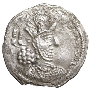 obverse: SASANIAN KINGS. Shahpur II (Šābuhr). 309-379 AD. AR Drachm. 3,65 gr. - 24,5 mm. Mint IX (Kabul). Struck circa 320-379.  O:\ Head of Shahpur right. R:\ Fire altar and attendants. Gobl MDK 1297; Tafel 137. XF.