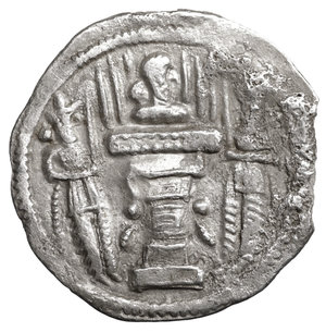 reverse: SASANIAN KINGS. Shahpur II (Šābuhr). 309-379 AD. AR Drachm. 3,65 gr. - 24,5 mm. Mint IX (Kabul). Struck circa 320-379.  O:\ Head of Shahpur right. R:\ Fire altar and attendants. Gobl MDK 1297; Tafel 137. XF.
