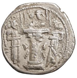 reverse: SASANIAN KINGS. Shahpur II (Šābuhr). 309-379 AD. AR Drachm. 3,70 gr. - 20,1 mm. Mint IX (Kabul). Struck circa 320-379.  O:\ Head of Shahpur right. R:\ Fire altar and attendants. Gobl MDK 1297; Tafel 137. XF. Small flan, thick.