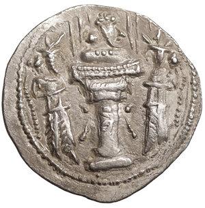 reverse: SASANIAN KINGS. Shahpur II (Šābuhr). 309-379 AD. AR Drachm. 3,70 gr. - 20,1 mm. Mint VIII (Herat). Struck circa 320-379.  O:\ Head of Shahpur right. R:\ Fire altar and attendants. SNS 3. XF. Small flan, thick.