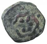 reverse: ISLAMIC. MAMELUK. Al-Salih Haggi II. 783/791 AH - 1382/1389 AD. AE FALS. Hamah mint. 1,90 gr. - 16,7 mm. RR. VF. BALOG 1964 n°257.