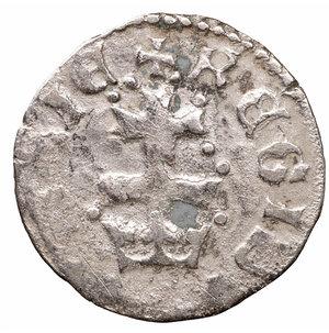 R/ Medieval Hungary. Ludwig I. 1342-1382. Denar. AR 0.5 gr. - 13.3 mm. O:\ Saracen Head R:\ Double cross. VF+