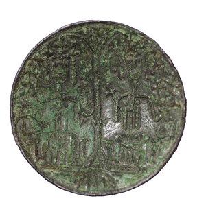 R/ Medieval Hungary. Bela III of Arpad (1172-1196), AE Scyphate Follis. O:\ + SANCTA-MARIA Madonna, nimbate, seated left, holding infant Jesus and flower. R:\ R_EX BELA-R_EX STS; Kings seated facing. 25,33 mm, 2.15 gr. Huszar 72. EF.