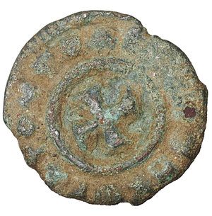 reverse: AXUM. Anonymous. AD 370. AE 15 mm - 1.22 gr, 12h. O:\ Draped bust right, wearing head-cloth. R:\ Greek cross within circle. Hahn, Aksumite 33; SACA 151-65; BMC Axum 92-244; Munro-Hay Type 52. Rare. VF+.