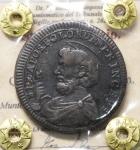 obverse: Stato Pontificio. Pio VI (1775-1799). Sampietrino 1797. CU 17.50 gr. – 30,00 mm. Muntoni 99 a. CNI 346. SPL.