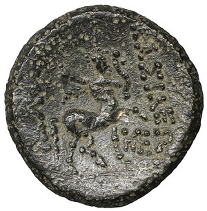 reverse: Kings of Bithynia. Prusias II Cynegos (182-149). Bronze. AE 5.25 gr. – 21.00 mm. O:\ Wreathed head of Dionysos right. R:\ BAΣIΛEΩΣ ΠΡΟYΣIAΣ. The centaur Chiron standing right, playing lyre; monogram below foreleg. RG 26; SNG Cop 635. XF