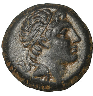 obverse: Kings of Bithynia. Prusias II Cynegos (182-149 BC). Bronze. AE 3.45 gr. – 16.4 mm. O:\ Head right, wearing winged diadem. R:\ BAΣIΛEΩΣ / ΠPOVΣIOV. Herakles standing left, holding club. SNG von Aulock 258; SNG Copenhagen 631; HGC 7, 634. Rare. aUNC