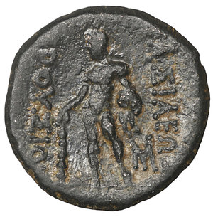 reverse: Kings of Bithynia. Prusias II Cynegos (182-149 BC). Bronze. AE 3.45 gr. – 16.4 mm. O:\ Head right, wearing winged diadem. R:\ BAΣIΛEΩΣ / ΠPOVΣIOV. Herakles standing left, holding club. SNG von Aulock 258; SNG Copenhagen 631; HGC 7, 634. Rare. aUNC