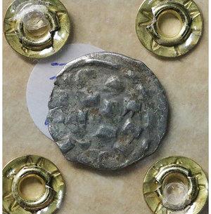 reverse: Pavia. Galeazzo II Visconti. 1359-1378 AD. Grosso da 1 Soldo e mezzo. 2.45 gr. – 25.00 mm. D:\ Cimiero con drago tra tizzoni e secchie. R:\ San Siro in trono benedicente. MIR 845. Rara. SPL