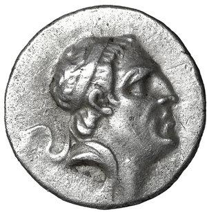 obverse: KINGS OF CAPPADOCIA. Ariobarzanes I Philoromaios, 96-63 BC. Drachm.  AR 4.10 gr. - 17 mm; 12 h. Mint A (Eusebeia), RY 31 = 65/4 BC. O:\ Diademed head of Ariobarzanes to right. R:\ BAΣIΛEΩS / APIOBAPZANOY / ΦILOPΩMAIOY Athena Nikephoros standing left; to inner left, monogram; in exergue, AΛ (date). Simonetta 45a. A good example with a life-like portrait. XF