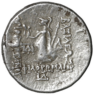 reverse: KINGS OF CAPPADOCIA. Ariobarzanes I Philoromaios, 96-63 BC. Drachm.  AR 4.10 gr. - 17 mm; 12 h. Mint A (Eusebeia), RY 31 = 65/4 BC. O:\ Diademed head of Ariobarzanes to right. R:\ BAΣIΛEΩS / APIOBAPZANOY / ΦILOPΩMAIOY Athena Nikephoros standing left; to inner left, monogram; in exergue, AΛ (date). Simonetta 45a. A good example with a life-like portrait. XF