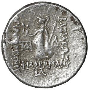 reverse: KINGS OF CAPPADOCIA. Ariobarzanes I Philoromaios, 96-63 BC. Drachm.  AR 4.10 gr. - 17 mm; 12 h. Mint A (Eusebeia), RY 31 = 65/4 BC. O:\ Diademed head of Ariobarzanes to right. R:\ BAΣIΛEΩS / APIOBAPZANOY / ΦILOPΩMAIOY Athena Nikephoros standing left; to inner left, monogram; in exergue, AΛ (date). Simonetta 45a. A good example with a life-like portrait. XF