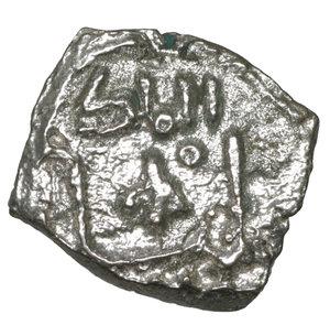 obverse: Regno di Sicilia. Guglielmo I (1154-1166). Frazione di Dirhem (Kharruba). Palermo. 7 mm -  0,48 gr. O:\ Iscrizione araba in tre righe