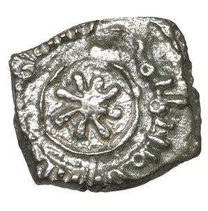 reverse: Regno di Sicilia. Guglielmo I (1154-1166). Frazione di Dirhem (Kharruba). Palermo. 7 mm -  0,48 gr. O:\ Iscrizione araba in tre righe