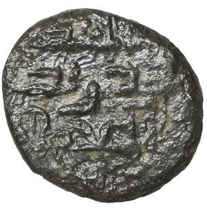 obverse: Regno di Sicilia. Palermo. Federico II 1197-1250. Kharruba. 0,95 gr. - 10,3 mm. Mir 463. Estremamente rara. R3. SPL per la tipologia