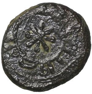 reverse: Regno di Sicilia. Palermo. Federico II 1197-1250. Kharruba. 0,95 gr. - 10,3 mm. Mir 463. Estremamente rara. R3. SPL per la tipologia