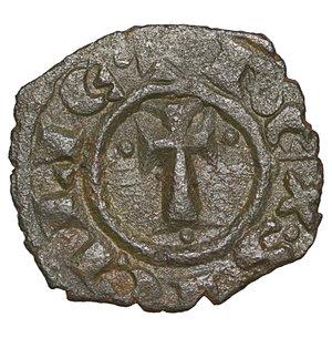 reverse: Regno di Sicilia. BRINDISI. Carlo I d Angiò (1266-1278). Denaro. 0.75 gr. – 14.3 mm. D:\ Nel campo tre gigli. R:\ Croce latina con globetti CNI 225/244; MIR 351. Rara. SPL