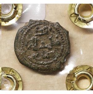 reverse: Regno di Sicilia. Messina. Guglielmo II (1166-1189). Follaro. 1,90 gr. - 14.2 mm. O:\ Testa di leone. R:\ Iscrizione cufica. Spahr 118; MIR 37. SPL