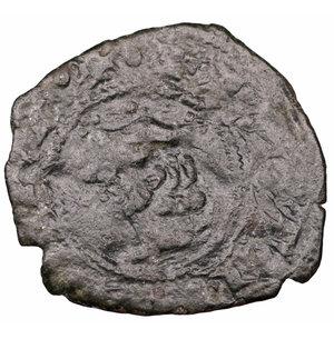 obverse: Regno di Sicilia. Giacomo d Aragona (1285 - 1296). Denaro. 0.60 gr. - 15.9 mm. D:\ Testa del re coronata a sinistra, entro circolo perline. R:\ Croce patente¹ entro circolo perline. MIR 182. BB+