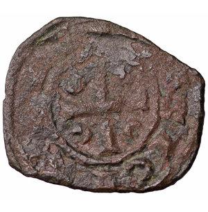 reverse: Regno di Sicilia. Corrado II (1254 - 1258). Denaro. 0.70 gr. - 15.4 mm. Denaro con C tra crescenti. BB+
