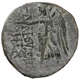 reverse: Cilicia. Elaiousa-Sebaste circa 100-0 BC. Bronze. Æ 21 mm - 7,24 gr. O:\ Diademed head of Zeus right, monogram behind / Nike advancing left, holding wreath and palm, to left, Σ above monogram. SNG France 1133-4; SNG Copenhagen 417. XF
