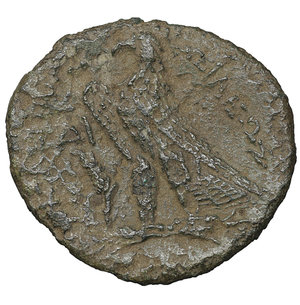 reverse: Ptolemaic Kingdom. Ptolemy IX. 116-107 BC. Bronze. 5.80 gr. – 23.3 mm. Alexandria. O:\ Head of Herakles right wearing lion-skin headdress. R:\ Eagle standing left on thunderbolt, date LΓ in right field. Svoronos 1191. Scarce. VF