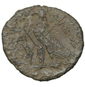 reverse: Ptolemaic Kingdom. Ptolemy IX. 116-107 BC. Bronze. 5.80 gr. – 23.3 mm. Alexandria. O:\ Head of Herakles right wearing lion-skin headdress. R:\ Eagle standing left on thunderbolt, date LΓ in right field. Svoronos 1191. Scarce. VF