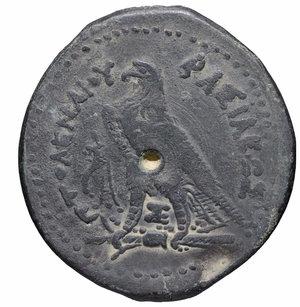 reverse: EGYPT. Ptolemaic Kingdom. Ptolemy II Philadelphos. 285-246 BC. AE37 Hemidrachm. O:\ Diademed head of Zeus-Ammon right. R:\Eagle standing left, on thunderbolt, looking back. 34,86 gr.-36,68 mm. Svoronos 1801; Koln 52. VF+