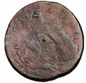 reverse: EGYPT. ALEXANDRIA. PTOLEMY II PHILADELPHOS. 285-246 BC. BRONZE. AE 71,61 gr. - 41,38 mm. O:\ Diademed head of Zeus Ammon to right. R:\ Eagle to left standing on thunderbolt, around PTOΛEMAIOY BAΣIΛEΩΣ. Svoronos 412. VF+