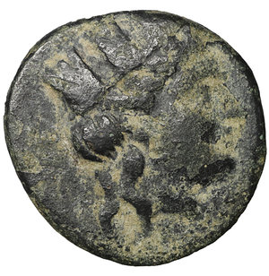 obverse: IONIA. Smyrna. 287-245 BC. Bronze. 4.00 gr. – 17.5 mm. Uncertain magistrate. O:\ Turreted head of Tyche right. R:\ ΣΜΥΡ; Tripod. SNG Copenhagen 1118 var. Scarce. VF\XF