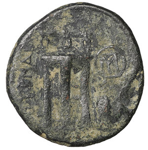 reverse: IONIA. Smyrna. 287-245 BC. Bronze. 4.00 gr. – 17.5 mm. Uncertain magistrate. O:\ Turreted head of Tyche right. R:\ ΣΜΥΡ; Tripod. SNG Copenhagen 1118 var. Scarce. VF\XF