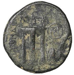 reverse: IONIA. Smyrna. 287-245 BC. Bronze. 4.00 gr. – 17.5 mm. Uncertain magistrate. O:\ Turreted head of Tyche right. R:\ ΣΜΥΡ; Tripod. SNG Copenhagen 1118 var. Scarce. VF\XF